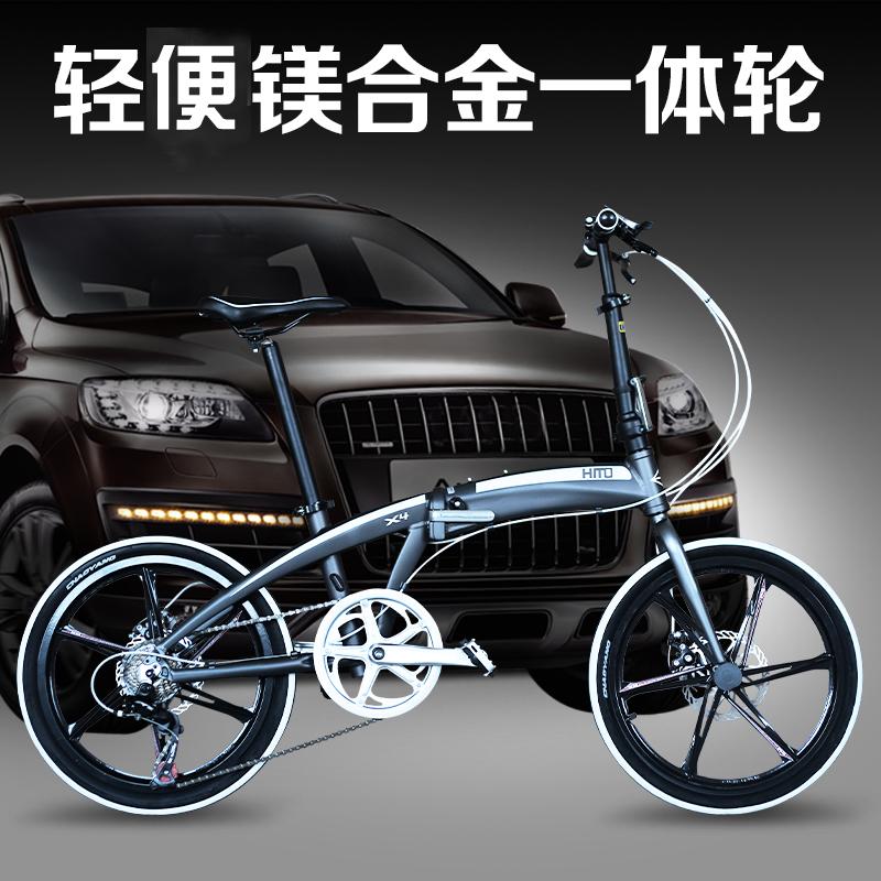 HITO品牌 20/22寸摺疊自行車 超輕便攜鋁合金 變速男女成人自行車