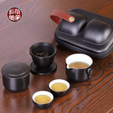 Travel Small Tea Set small set of portable Quik Cup Kung Fu tea cup pot two cups cups Easy Car