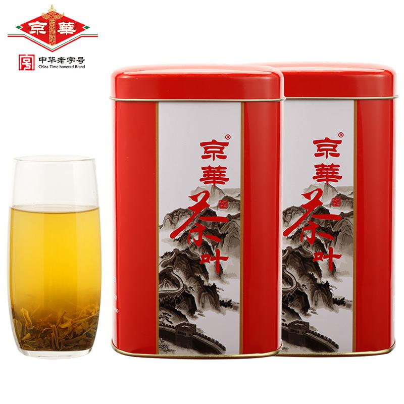 浓香型茉莉花茶老北京茶叶200g