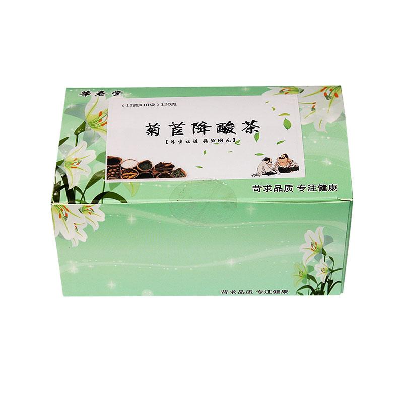 菊苣栀子茶葛根排双降酸茶正品菊苣根苦苣茶栀子桑叶包邮养生茶