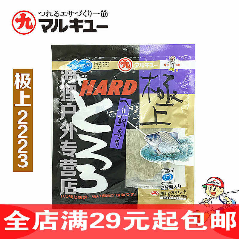 日文丸九魚餌 極上 海帶泥 2223 福壽魚餌 昆布絲 羅非 魚餌 餌料