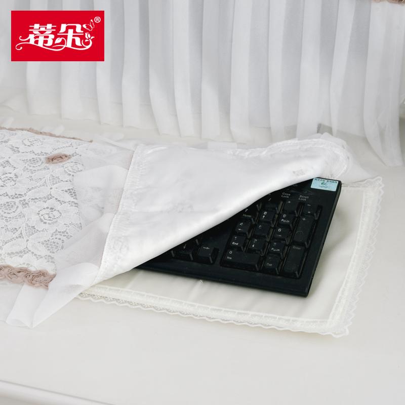 蒂朵电脑防尘罩台式蕾丝电脑罩电脑套防尘罩一体机保护罩电脑防尘