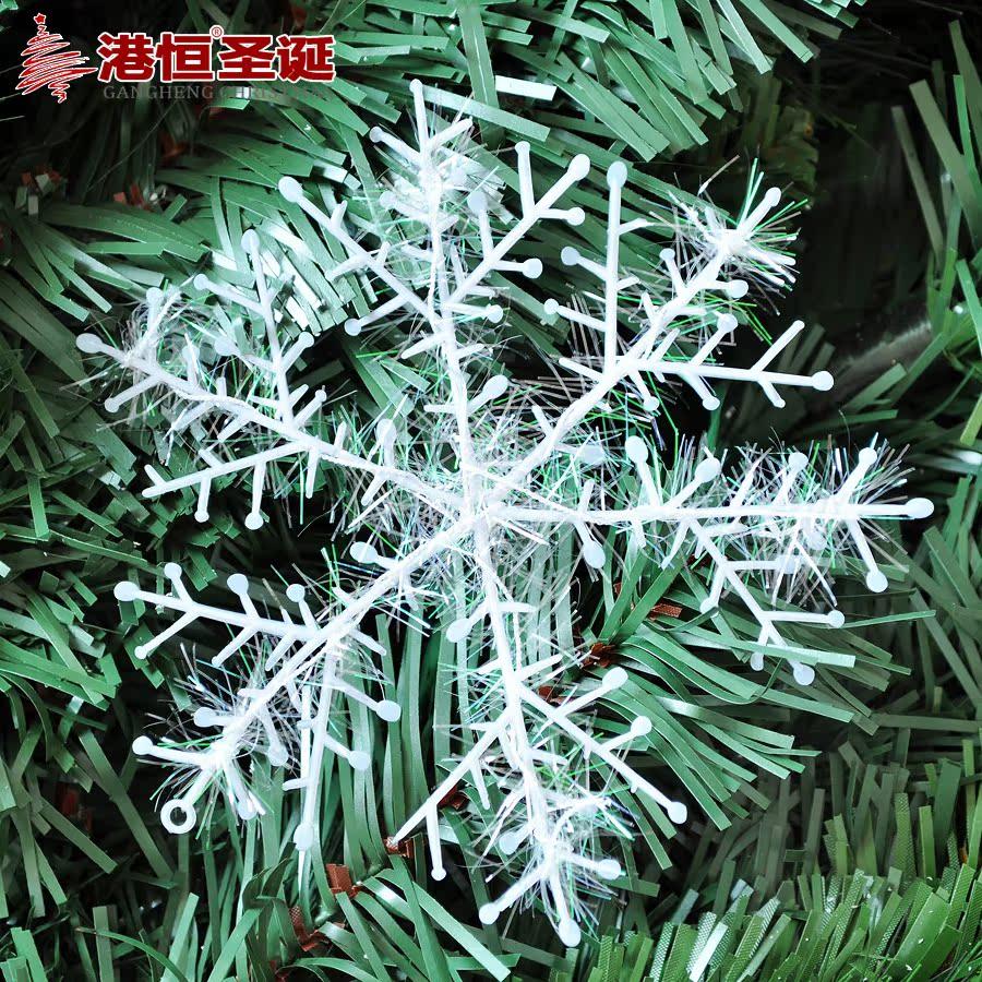 圣诞装饰绕线圣诞雪花片 圣诞雪景橱窗装饰 6-22cm圣诞树雪花