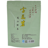 Guangdong Shaoguan Luokeng basalt clouds and mountains of organic green tea tea bags Loose tea Luzhou-no pesticide residues