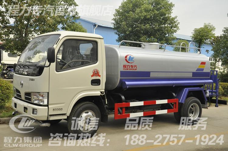 5吨小型洒水车 6万左右洒水车绿化浇水车 蓝牌洒水车工地降尘水车