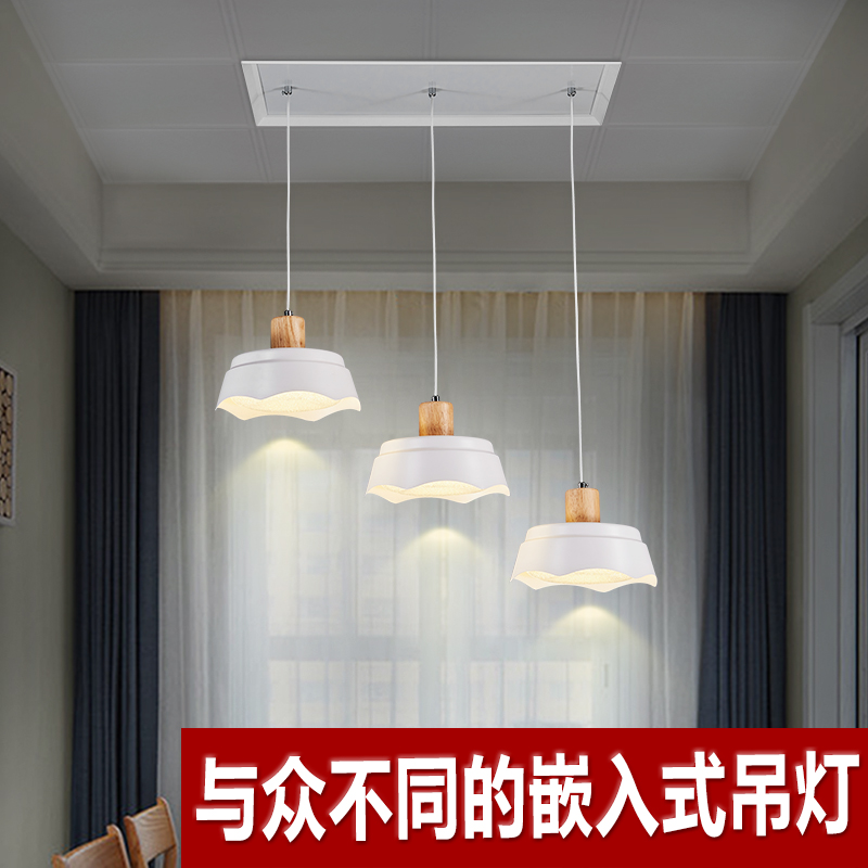 现代简约书房灯 600 300 铝扣板北欧餐厅吊灯嵌入式灯 LED 集成吊顶灯