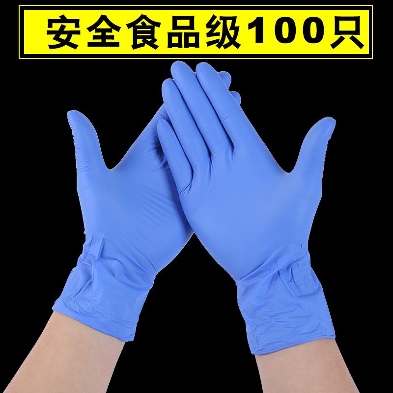 愛潔仕一次性丁腈橡膠乳膠皮PVC護手套/美容牙科餐飲食品防油水女