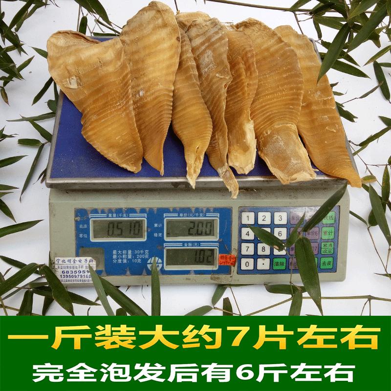 福建农家自制新鲜天然野生 笋尖 笋干干货竹笋特产散装500g包邮
