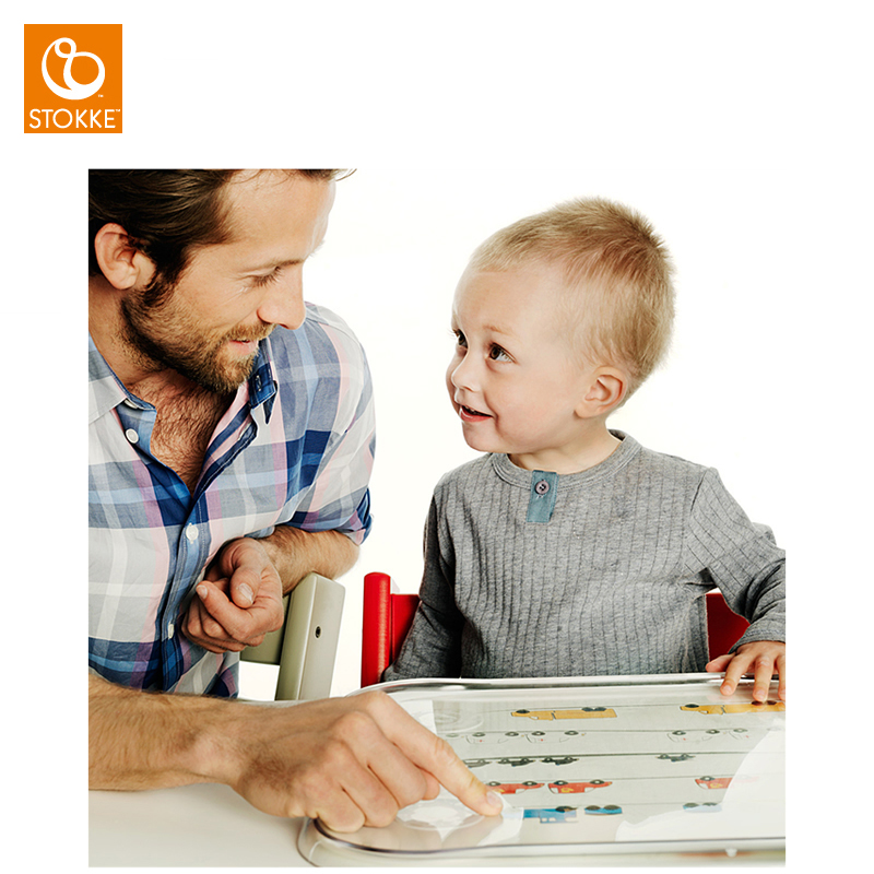Stokke Table Top 儿童托盘
