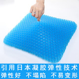 Honeycomb Gel Cushion Summer Day Breathable Honeycomb Multifunctional Egg Chair Cushion Car Seat Chill Pad Cushion