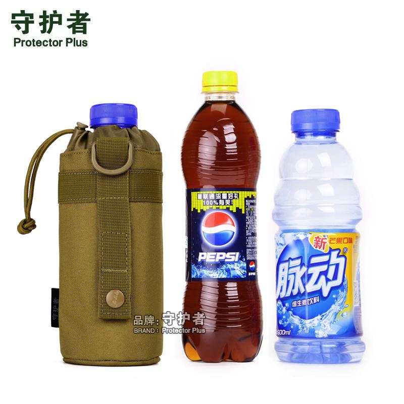 守護者軍迷旅行野營水壺套戶外運動水壺袋戰術水杯套附包水瓶配包