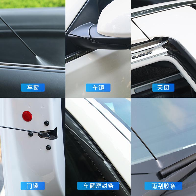 固特威车窗润滑剂汽车电动玻璃升降卡顿专用清洗除异响天窗润滑油