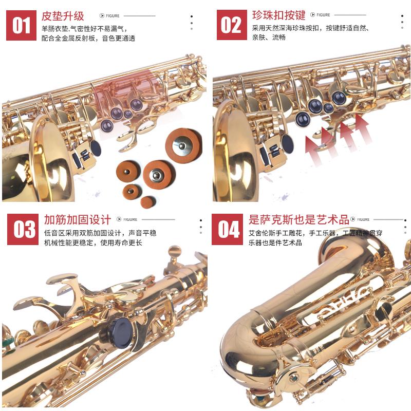 正品大人老年专业演奏 800 ASAL 调中音萨克斯风管乐器 E 艾舍伦斯降