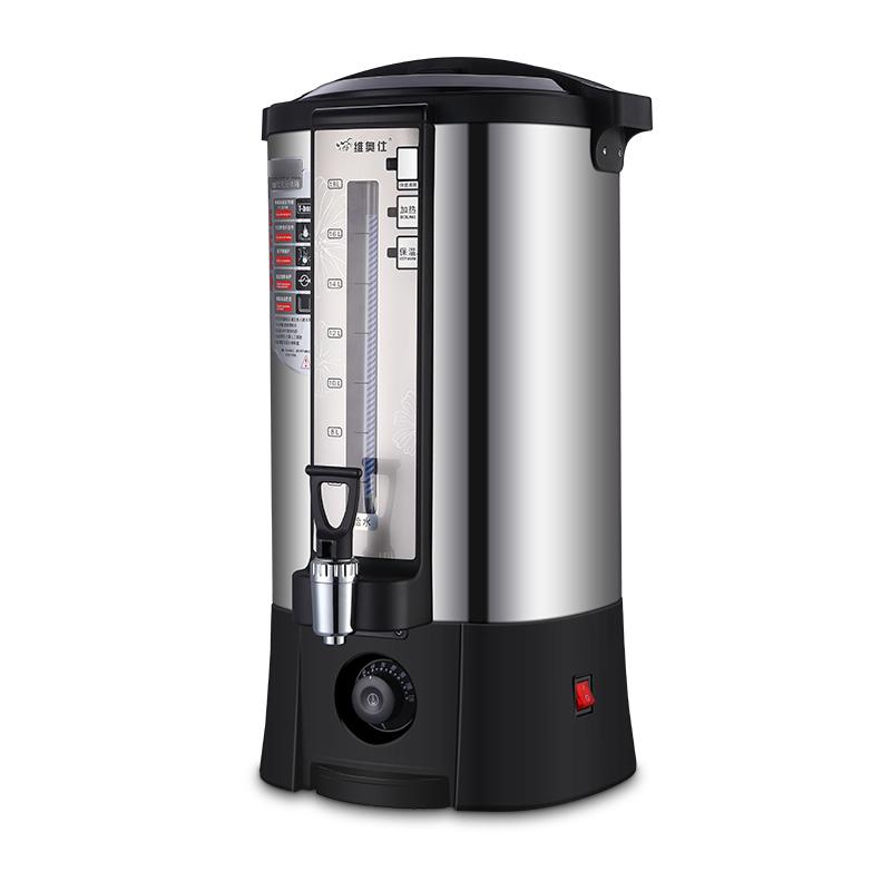 维奥仕商用电热开水桶20L大容量全自动烧水保温一体机器酒店工厂