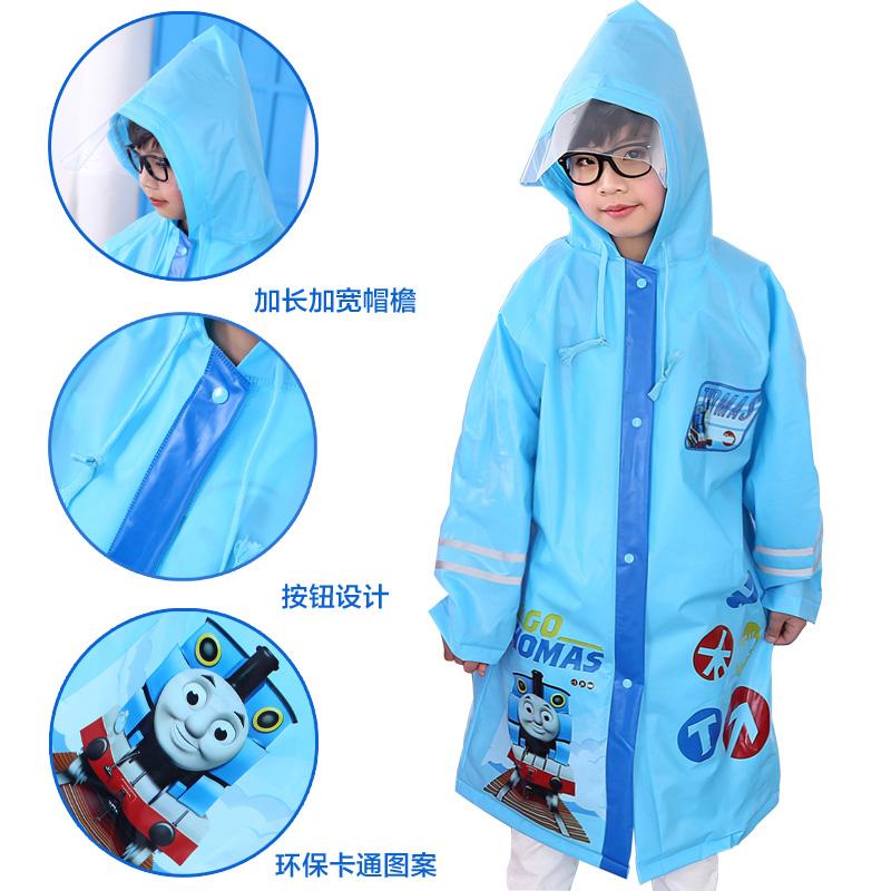 托马斯儿童雨衣防水带书包位男童男孩小学生宝宝小孩可爱加厚雨披