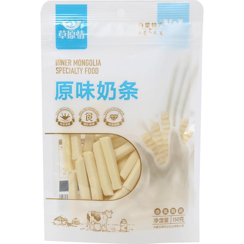 【买2送2】内蒙古奶酪草原情150g红枣奶干特产纯奶酪营养美食