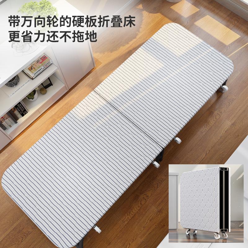 瑞仕达折叠床板式单人家用成人午休床办公室午睡床简易硬板木板床