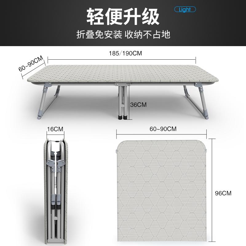 瑞仕达折叠床板式单人家用大人午休床办公室午睡床简易硬板木板床