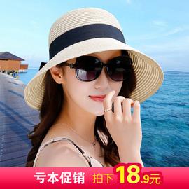 沙滩帽子女夏天韩版百搭可折叠出游草帽防晒帽遮阳帽太阳帽渔夫帽