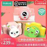 Children's camera toy wifi can take pictures digital camera baby boys and girls small SLR birthday holiday gift