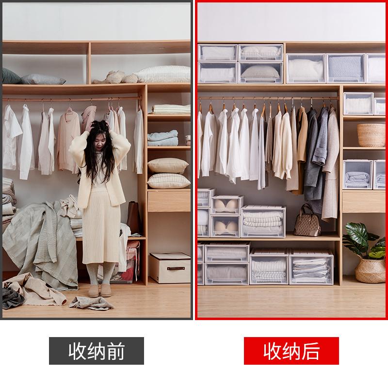 收纳箱衣物抽屉式衣柜收纳盒家用塑料整理箱子衣服透明储物箱桑代