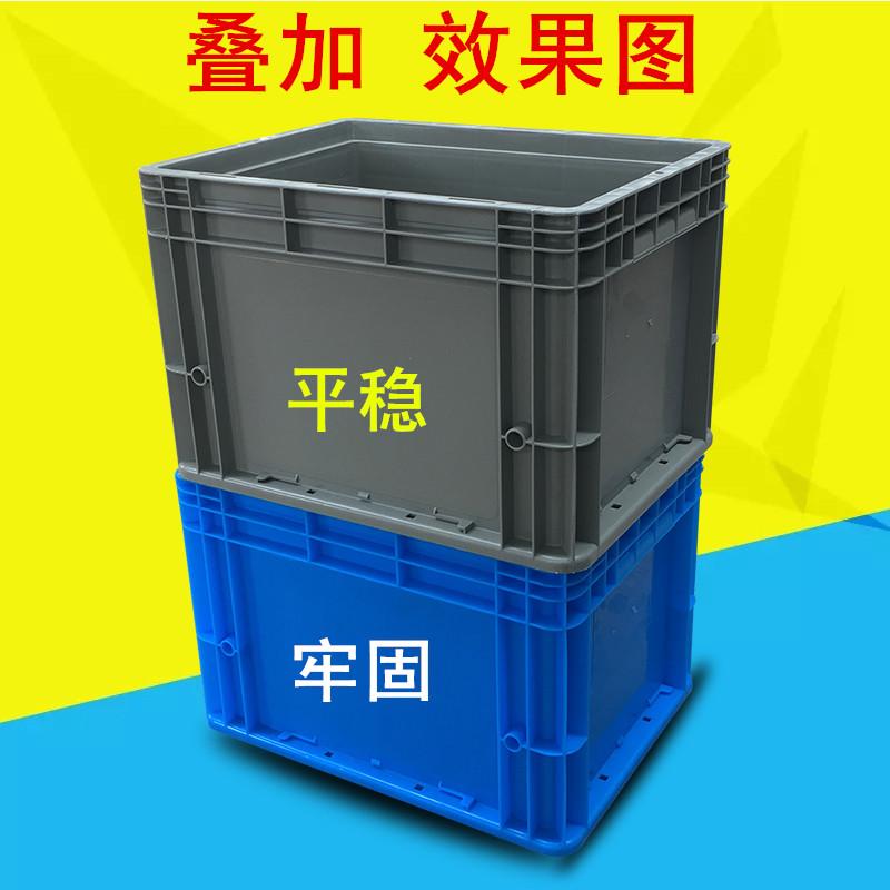 周转箱带翻盖长方形加厚养龟塑料筐储物流箱工具零件盒大号收纳箱