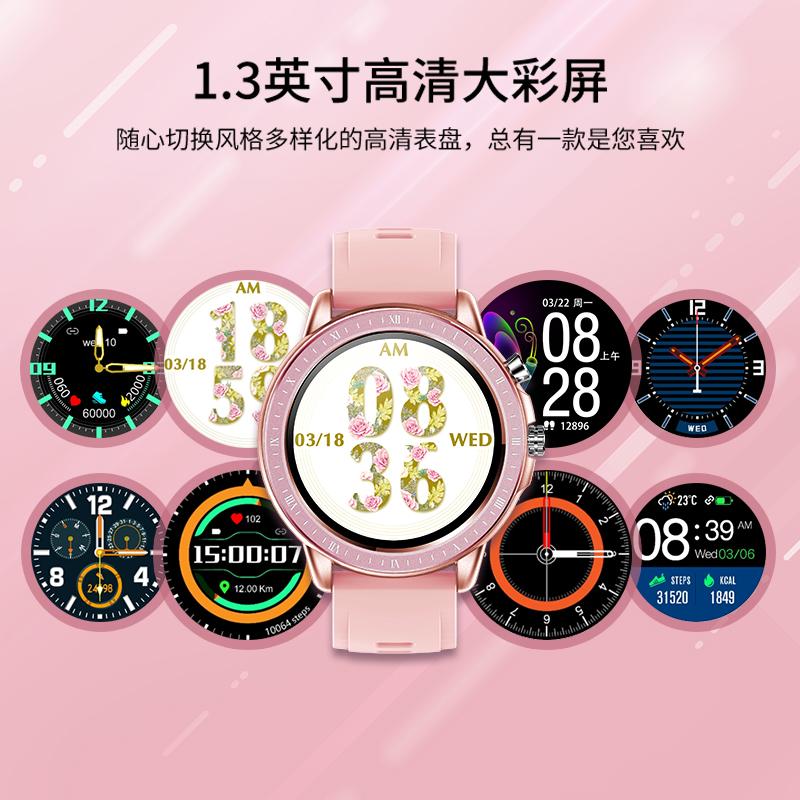 INS 多功能电子手表 智能手表女学生简约气质 新款小米华为通用 2020