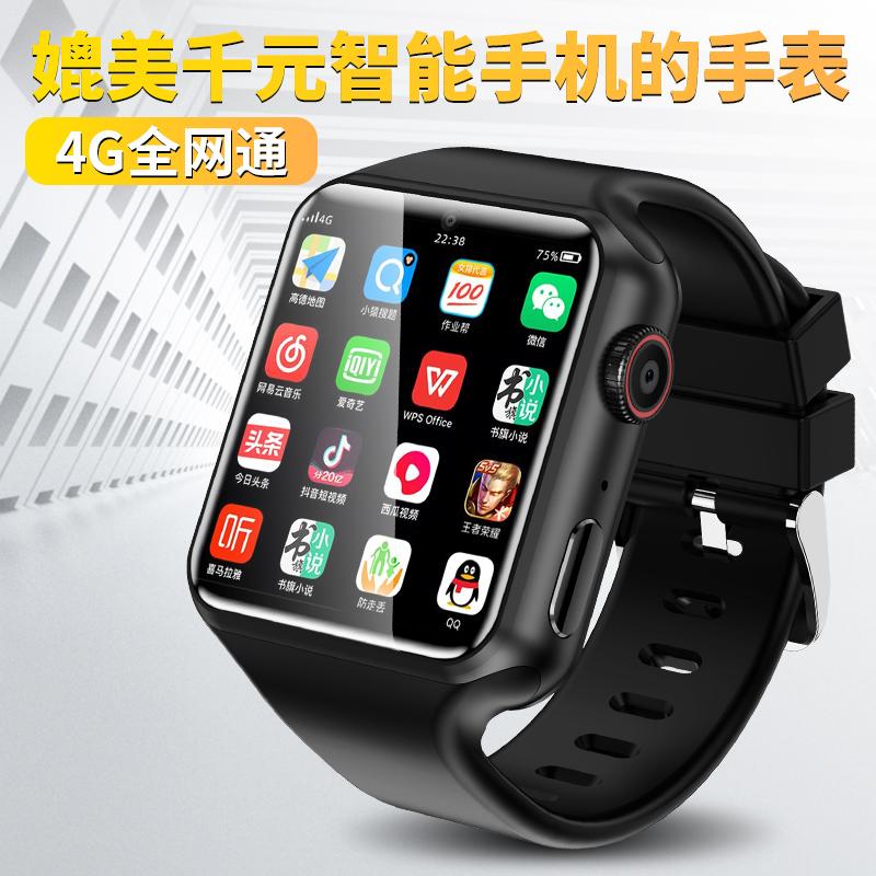 智能手表男士黑科技初高中学生华为小米通用多功能儿童电话手表