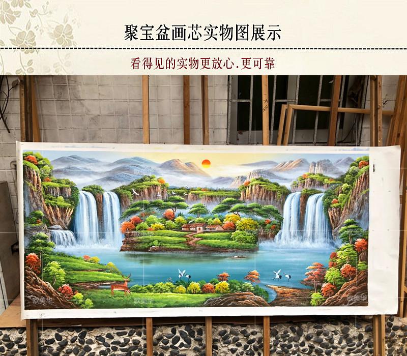 手繪聚寶盆定制中歐式山水風景旭日東升客廳沙發背景風水裝飾油畫
