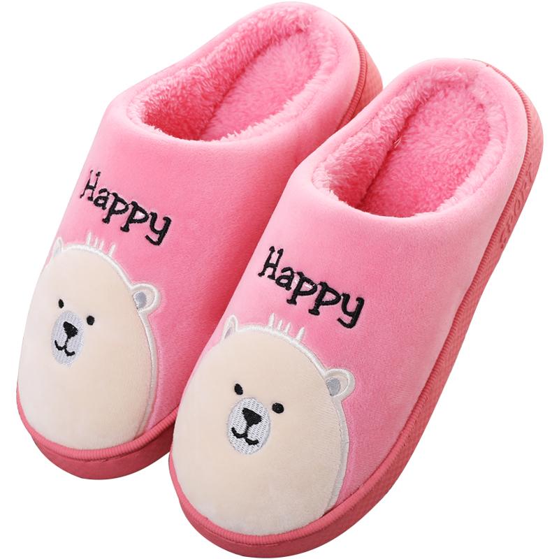 棉拖鞋女厚底秋冬季可爱家用居家情侣室内保暖毛防滑包跟男托家居