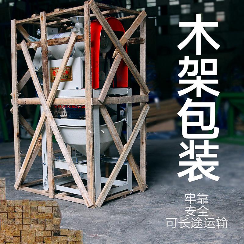 40碾米机家用小型全自动大米剥壳机多功能磨米机器小米辗米机加工