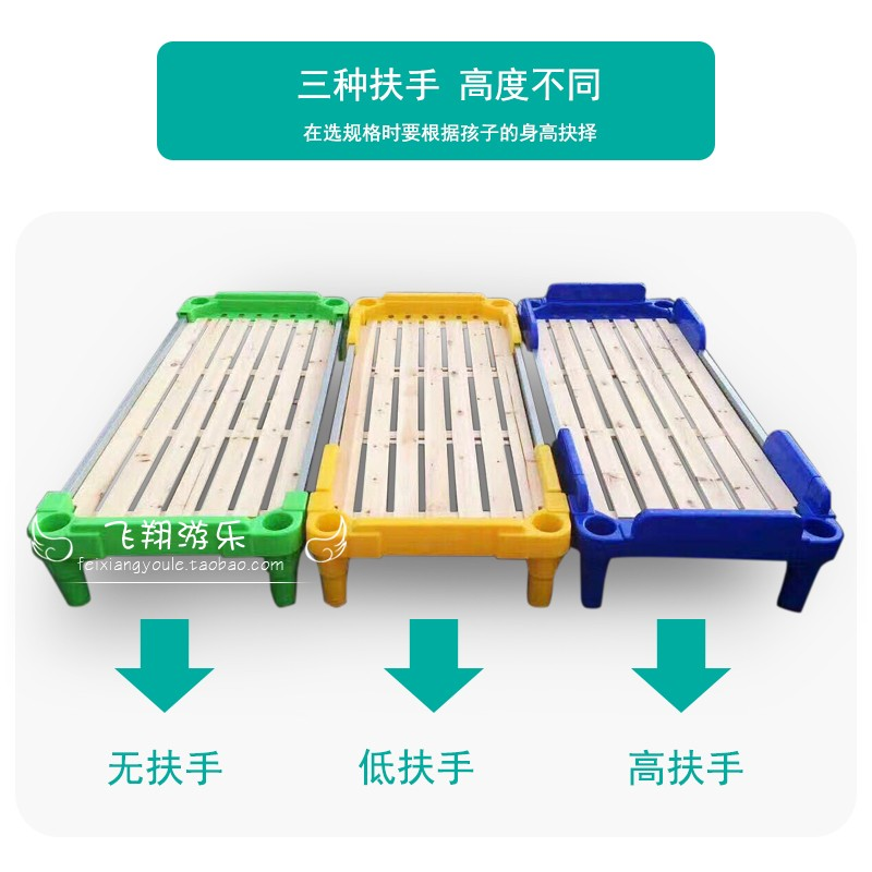 幼儿园床幼儿园专用床叠叠床幼儿塑料木板床 幼儿园小床睡床