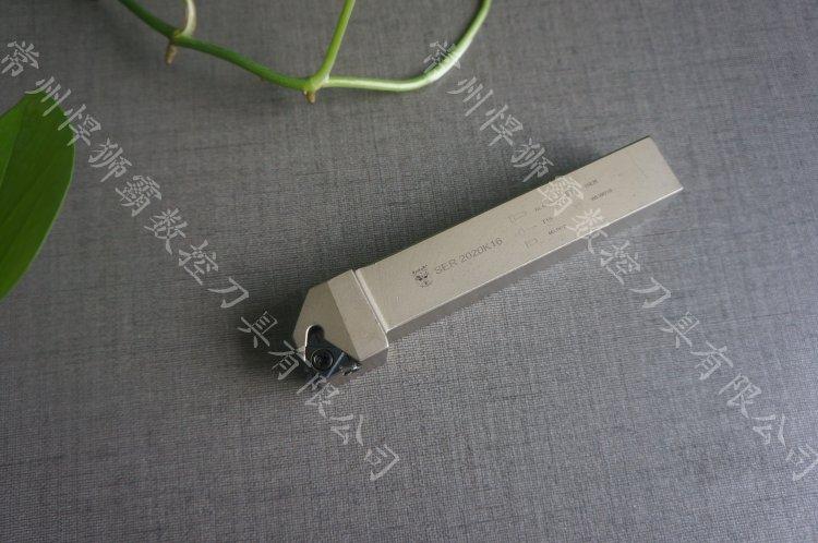 悍狮霸数控车刀螺纹刀/S外螺纹车刀SER 1012H16厂家直销