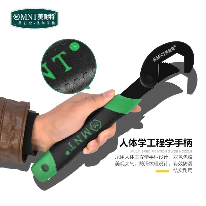 德国美耐特®万能扳手 多功能快速万用管钳开口活动水龙头扳手套装