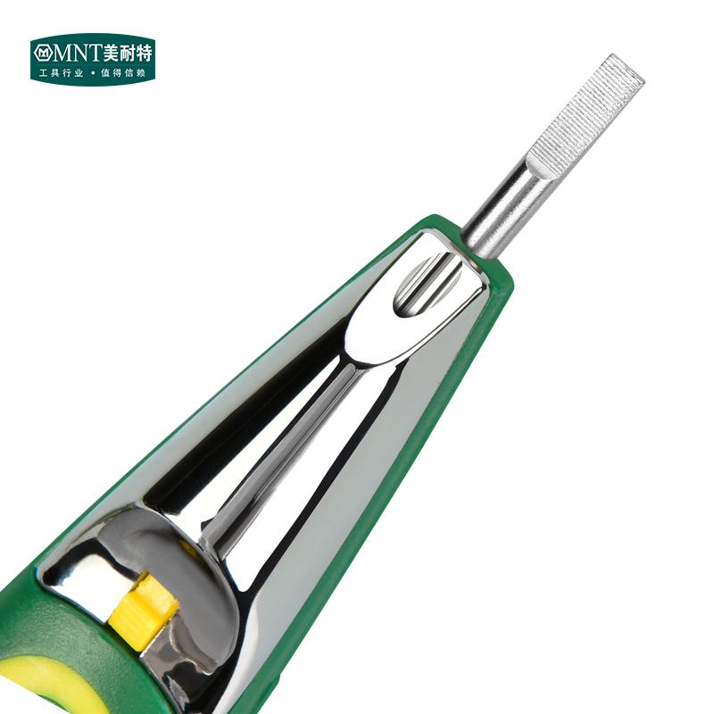 德国美耐特®电笔螺丝刀两用多功能家用数显感应电工测电笔高精度
