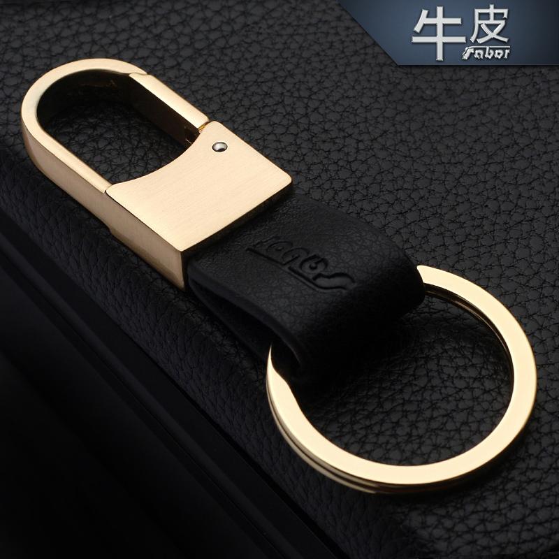 萨博尔牛皮男女汽车钥匙扣简约腰挂件锁匙环链圈创意定制情侣礼品