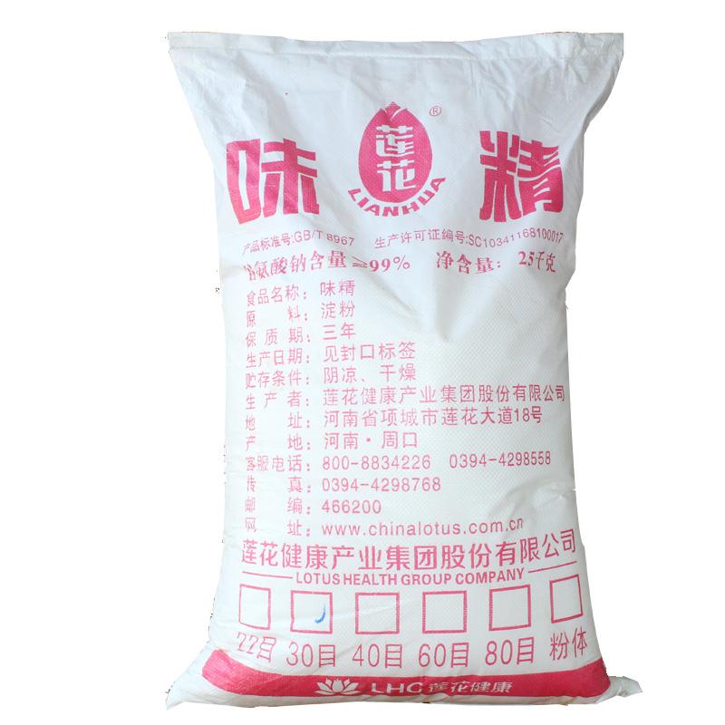 餐饮鸡精包邮 斤调味品无盐 50 散装袋装 25kg 莲花味精大包装味精