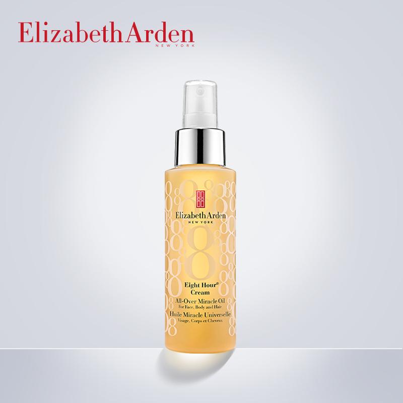 伊麗莎白雅頓 經典輕感平衡油100ml 全身體修護理水潤保養精華油