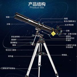 专柜品牌美国天文望远镜专业深空高倍高清夜视观星学生儿童成人