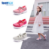 Tianmeiyi children's shoes 2020 summer new girls Mary Jane casual princess shoes children mesh breathable sports shoes