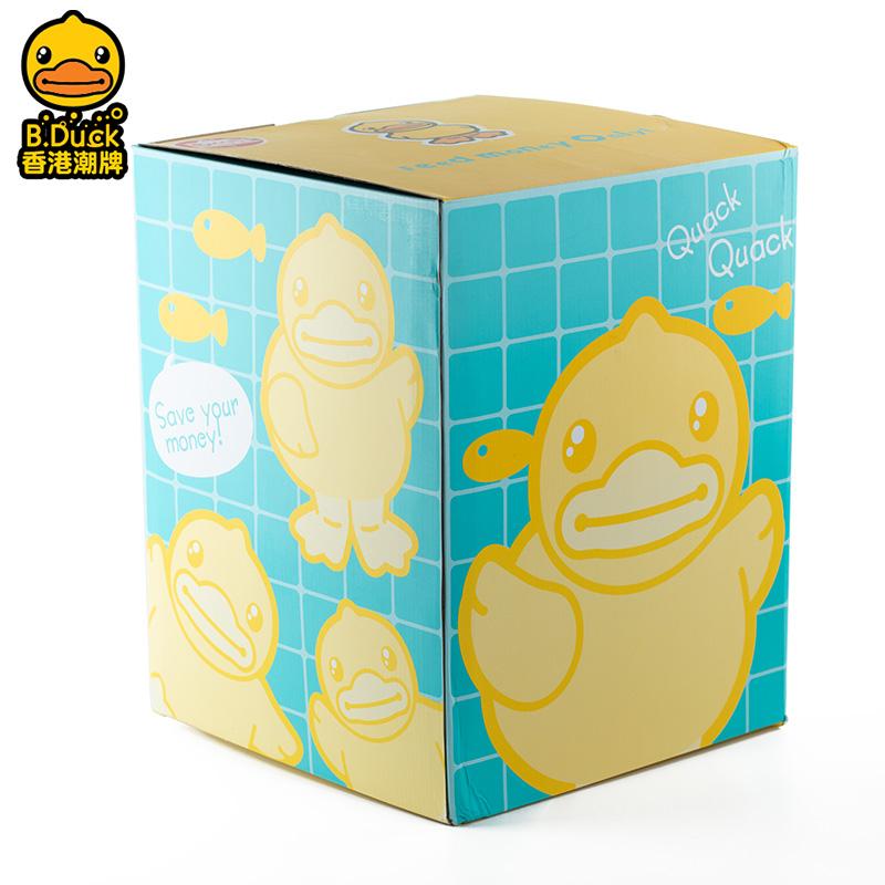 可爱摆件创意礼品女新年礼物 bduck 小黄鸭存钱罐大号储蓄罐 B.Duck