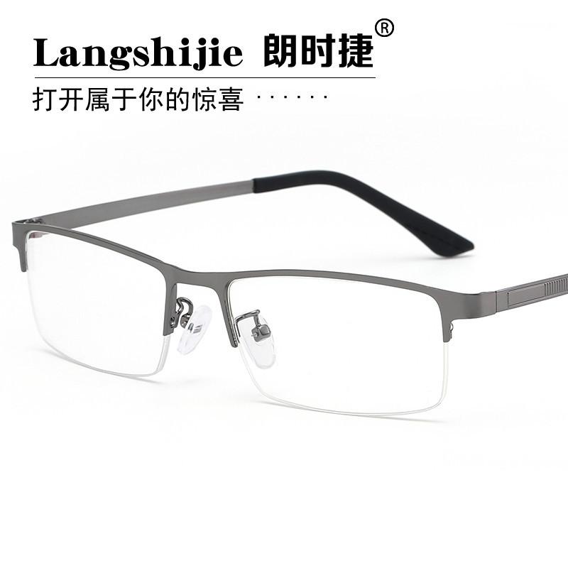 防蓝光辐射电脑眼镜男平光镜半框平镜配近视眼镜框平面镜架女潮人