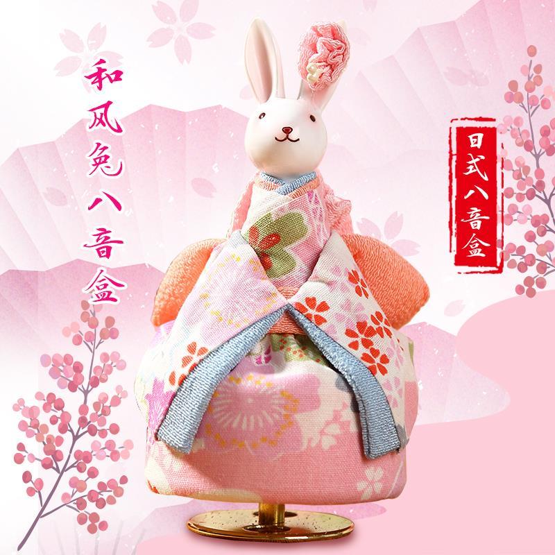 日本音乐盒八音盒和风兔子送女孩女生日式创意儿童生日情人节礼物