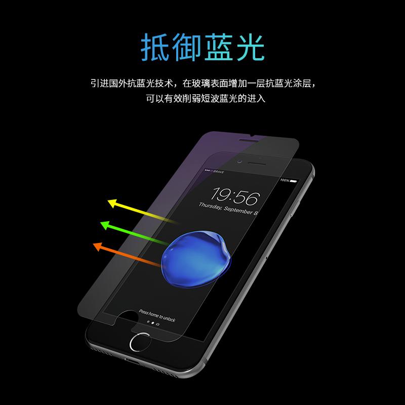苹果6s钢化膜iphone6plus抗蓝光3D曲面手机前膜6/7/8/plus高清膜4.7全覆盖防指纹6s苹果6钢化膜全屏贴膜防刮