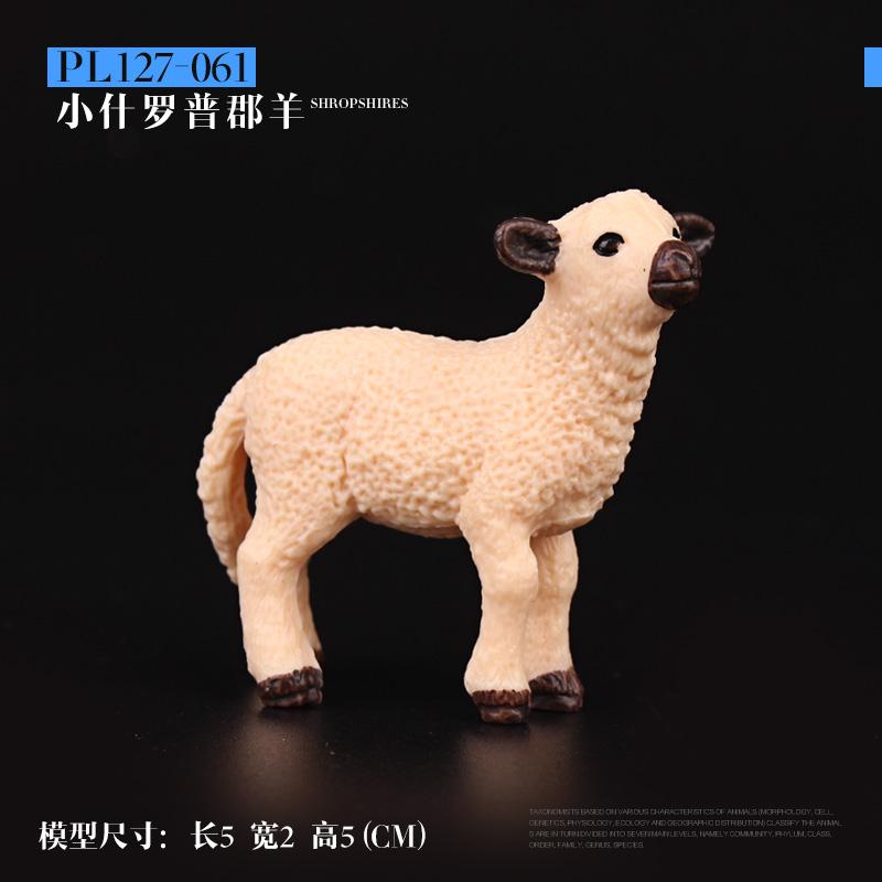 儿童仿真小动物幼崽模型玩具摆件景观配景装饰品大象小狗宠物犬