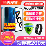 OPPO Reno Ace高达版opporenoace手机oppoace renoace reno2 oppo新品r19 r17 opoprenoace ace0ppofind未来x