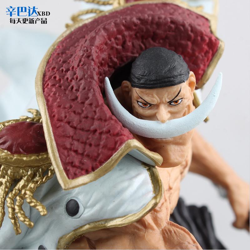 海賊王手辦一番賞白鬍子手辦模型動漫周邊擺物飾品新款公仔