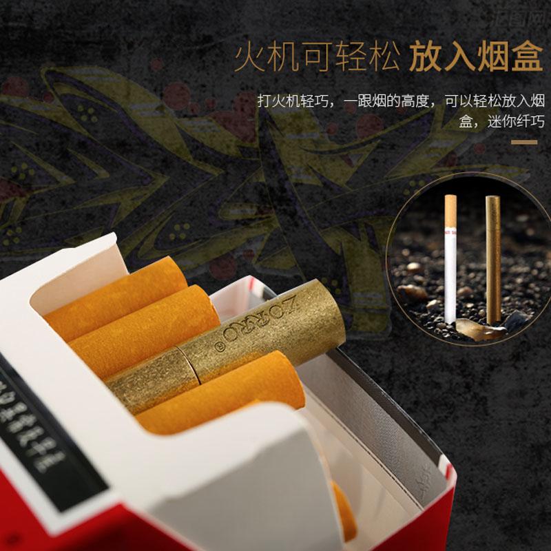 佐罗 烟型铜煤油打火机 创意个性潮复古男迷你小火柴超薄火机刻字