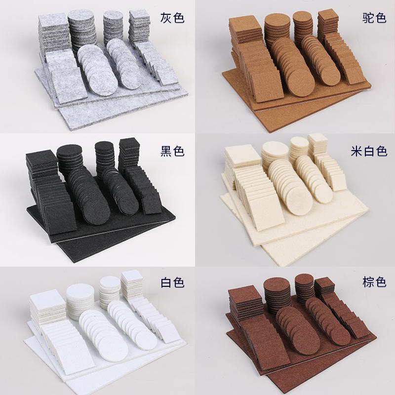 桌椅脚套椅子桌子凳子沙发家具脚垫凳脚套耐磨消音防划地板保护垫