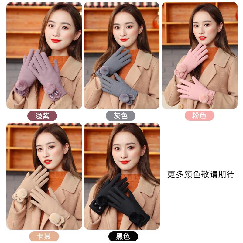 手套女冬加绒加厚肤感防风抗寒保暖可爱韩版触屏五指兔耳毛球手套